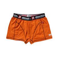 "Brachial 2er Pack Boxer Shorts ""Under"" orange & grau M"