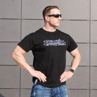 "Brachial T-Shirt ""Gain"" schwarz/weiss L"
