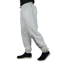 "Brachial Tracksuit Trousers ""Gain"" white"